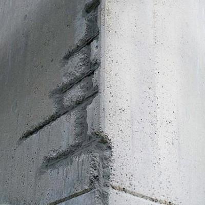 Contentimage #images/Gallery/betoninstandsetzung/beton-schaden-behoben-vorher.jpg